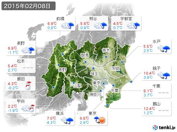 関東・甲信地方(2015年02月08日の天気