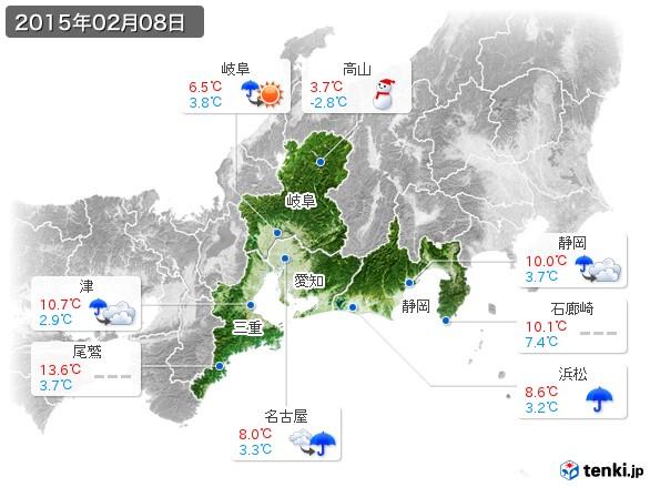 東海地方(2015年02月08日の天気