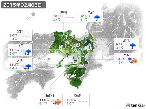 近畿地方(2015年02月08日の天気