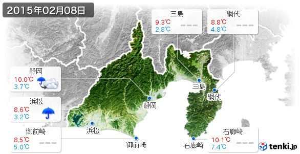 静岡県(2015年02月08日の天気
