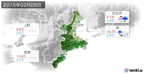 三重県(2015年02月08日の天気