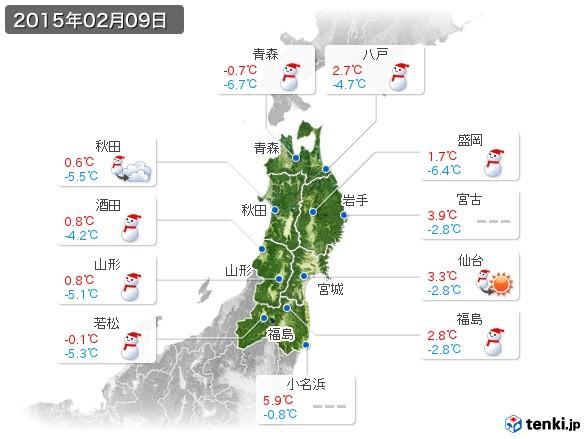 東北地方(2015年02月09日の天気