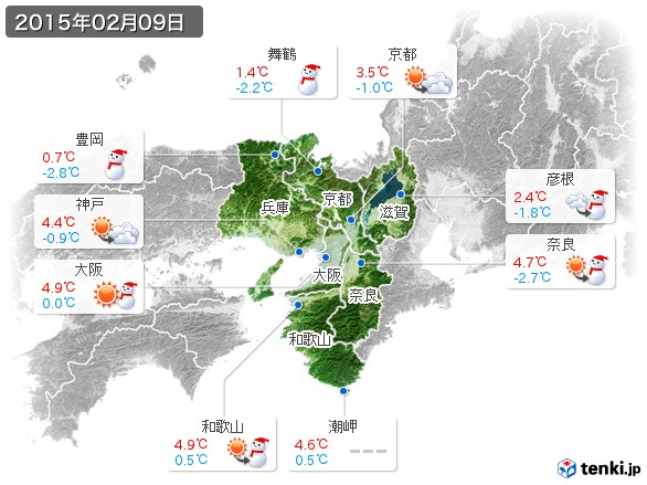 近畿地方(2015年02月09日の天気
