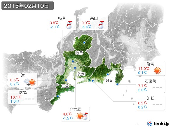 東海地方(2015年02月10日の天気