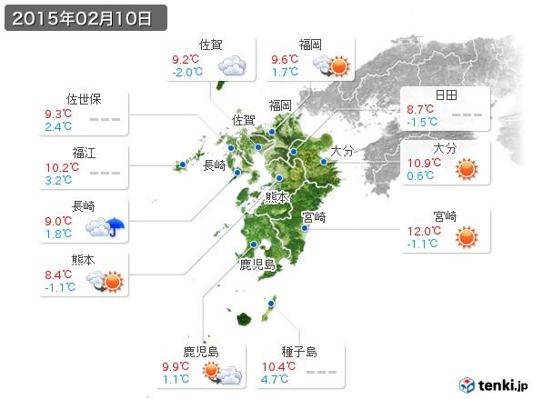 九州地方(2015年02月10日の天気