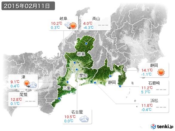 東海地方(2015年02月11日の天気