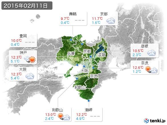 近畿地方(2015年02月11日の天気