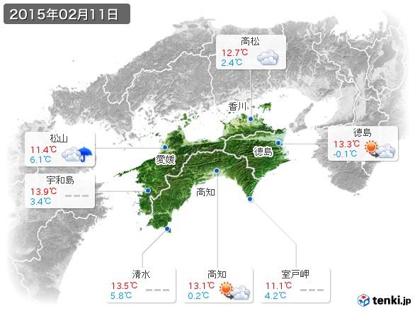 四国地方(2015年02月11日の天気