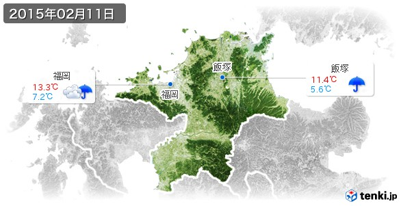 福岡県(2015年02月11日の天気