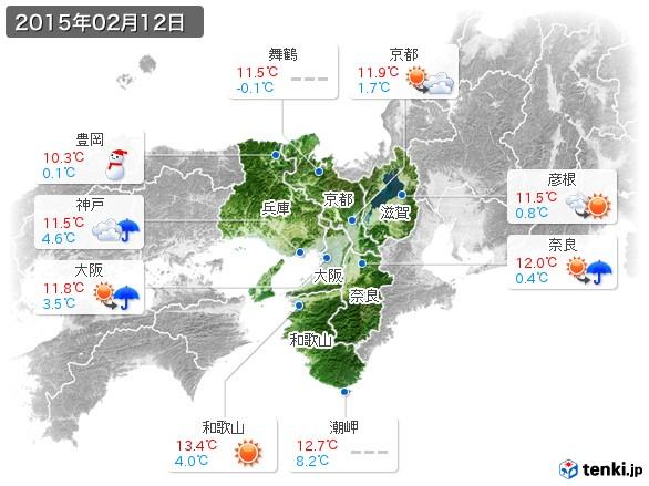 近畿地方(2015年02月12日の天気