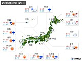 実況天気(2015年02月12日)
