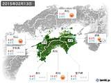 2015年02月13日の四国地方の実況天気