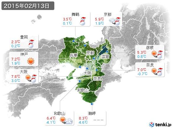 近畿地方(2015年02月13日の天気