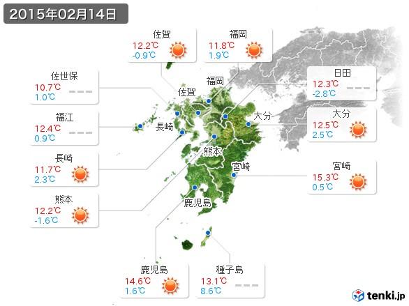 九州地方(2015年02月14日の天気