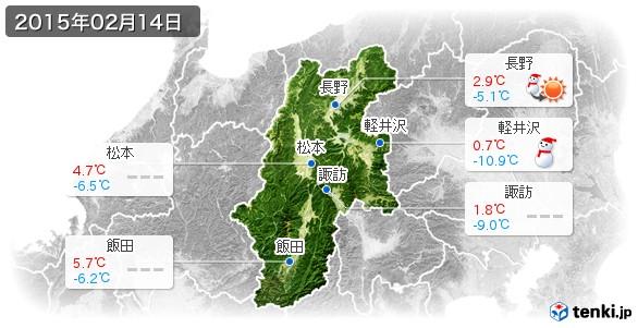 長野県(2015年02月14日の天気