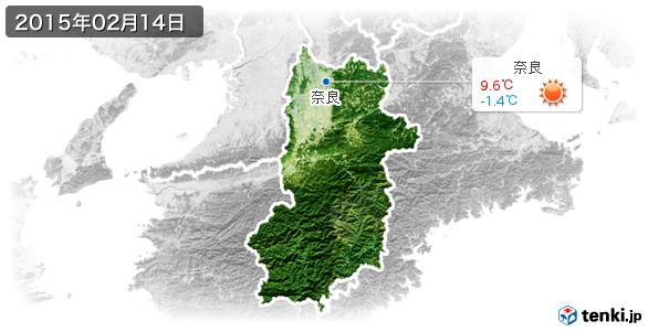 奈良県(2015年02月14日の天気