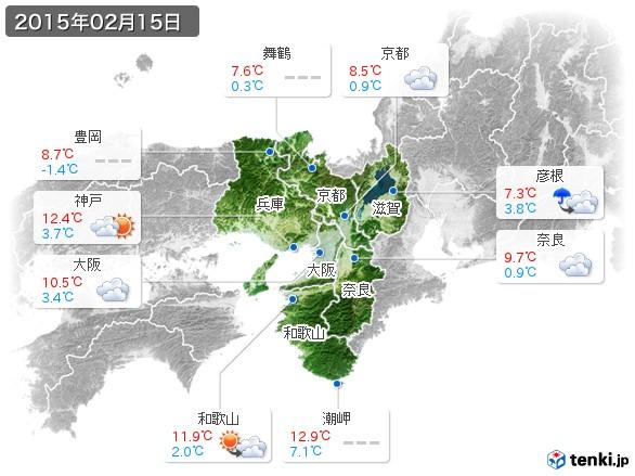 近畿地方(2015年02月15日の天気