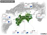 2015年02月16日の四国地方の実況天気