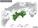 2015年02月17日の四国地方の実況天気