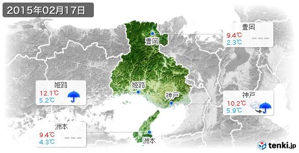 兵庫県(2015年02月17日の天気