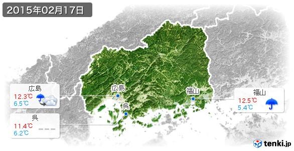 広島県(2015年02月17日の天気