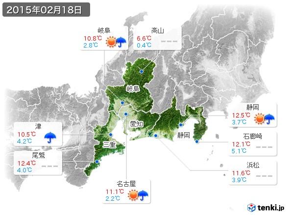 東海地方(2015年02月18日の天気