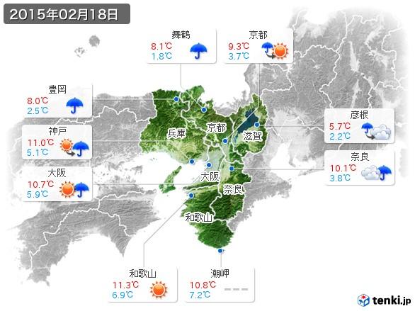 近畿地方(2015年02月18日の天気