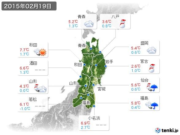 東北地方(2015年02月19日の天気
