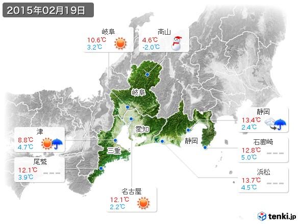 東海地方(2015年02月19日の天気