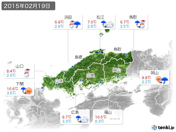 中国地方(2015年02月19日の天気