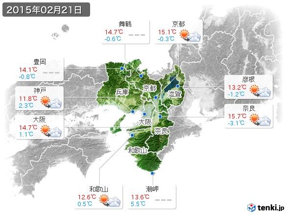 近畿地方(2015年02月21日の天気