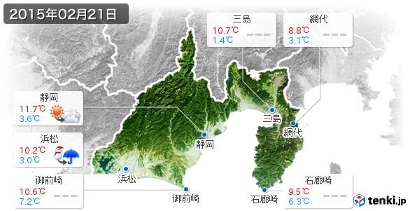 静岡県(2015年02月21日の天気
