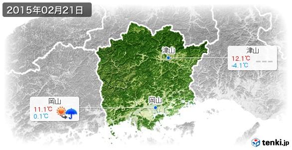岡山県(2015年02月21日の天気