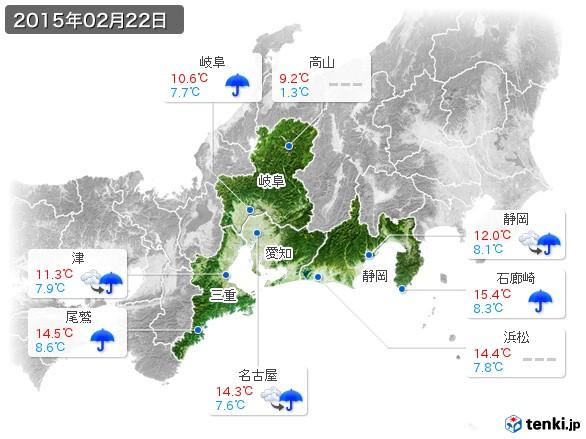 東海地方(2015年02月22日の天気