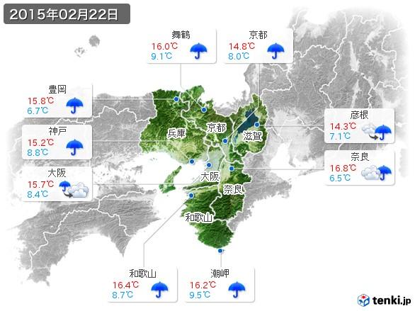 近畿地方(2015年02月22日の天気