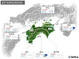 2015年02月25日の四国地方の実況天気
