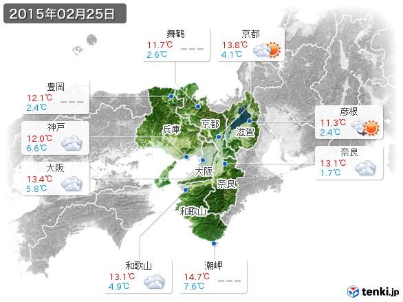 近畿地方(2015年02月25日の天気