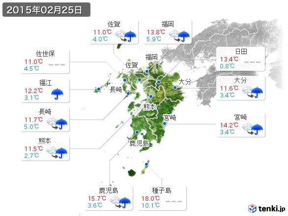九州地方(2015年02月25日の天気