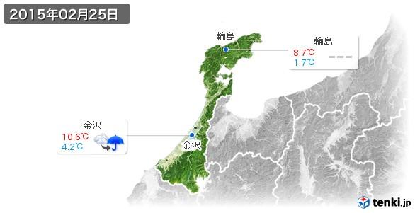 石川県(2015年02月25日の天気