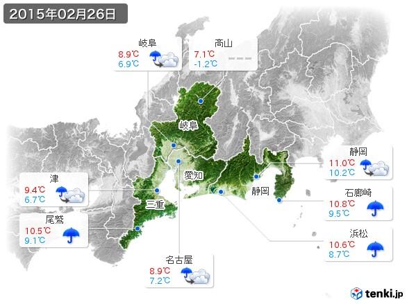 東海地方(2015年02月26日の天気