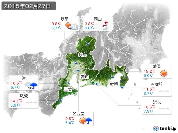 東海地方(2015年02月27日の天気