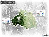 2015年03月01日の埼玉県の実況天気