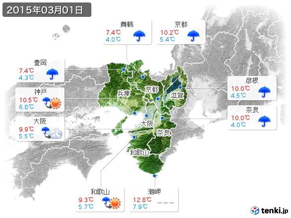 近畿地方(2015年03月01日の天気