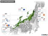 2015年03月02日の北陸地方の実況天気