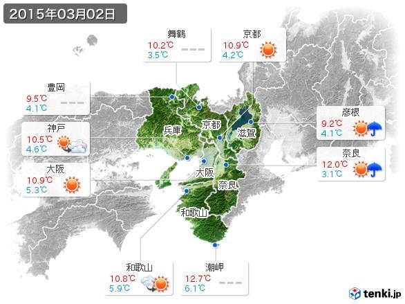 近畿地方(2015年03月02日の天気