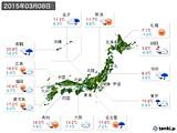 2015年03月08日の実況天気
