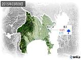 2015年03月09日の神奈川県の実況天気
