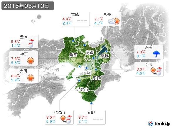 近畿地方(2015年03月10日の天気