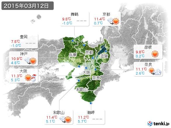近畿地方(2015年03月12日の天気