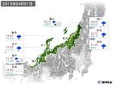 2015年04月01日の北陸地方の実況天気